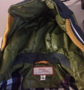Куртка весенняя тёплая