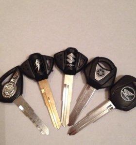 Балванки (заготовки) ключей Yamaha,Suzuki,Honda