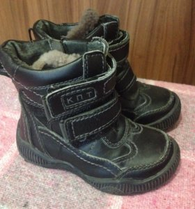 Ботинки Капитошка зимнее.