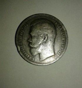 монета,оригинал.