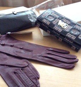 Кошельки  и перчатки