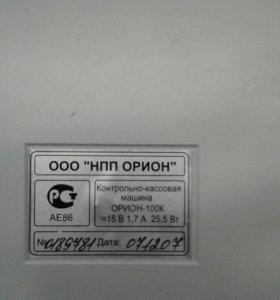 Кассовый аппарат Орион 100 К