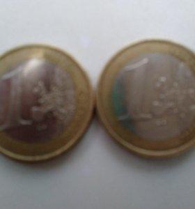 Монеты.ЕВРО.