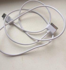 Кабель на 4 iPhone