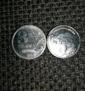 Серебро 999 пробы по 3грамма
