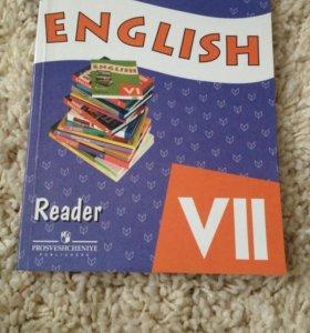 Книга для чтения. Англ.яз 7 класс
