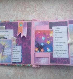 Дневник-альбом для девочки ручной работы на заказ