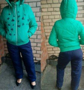 Зимний костюм куртка+штаны