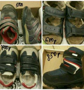 обувь 22, 23,24