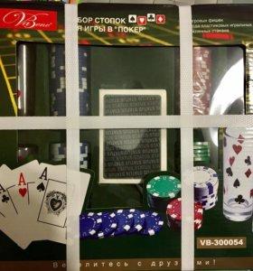 Набор стопок для игры в покер