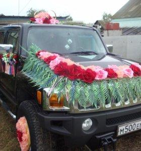 Аренда свадебных авто и оформление