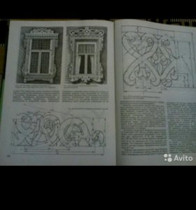 Книга Резьба по дереву
