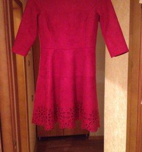 Яркое платье