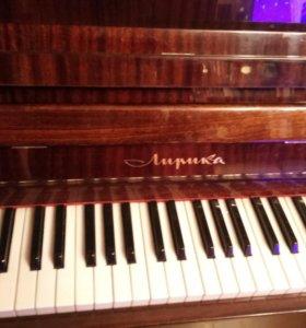 Пианино. ЛИРИКА