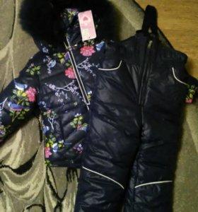 Зима костюм новый