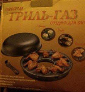 Новая Сковорода Гриль-газ