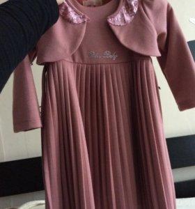 Платье с болеро Р.98