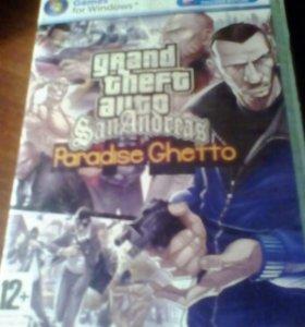 Компьютерная игра GTA SA
