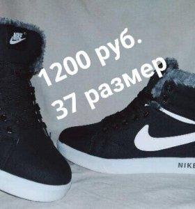 Кросовки зимние