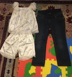 Одежда для беременных