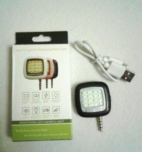 Внешняя подсветка для смартфонов LED Flash 16 диод