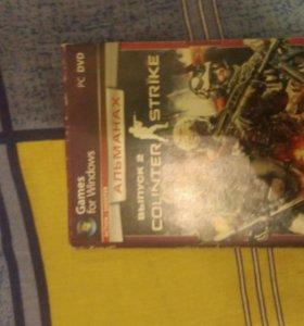 "Игра на РС ""Counter Strike"" выпуск 2"