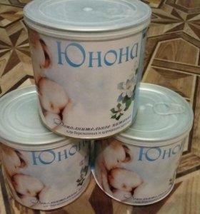 Питание для беременных и кормящих