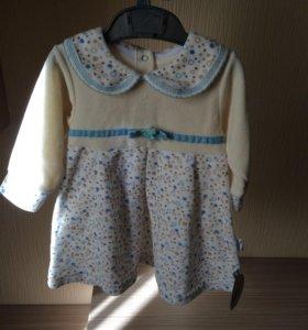 Новое платье р68