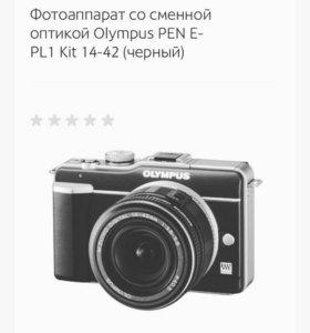 Фотоаппарат Olympus PEN