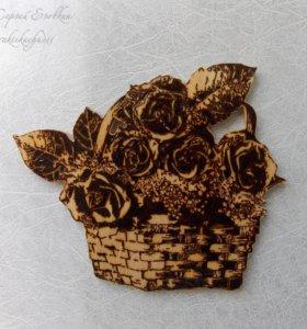 """Магнит-пирография """"Цветы в корзинке"""""""