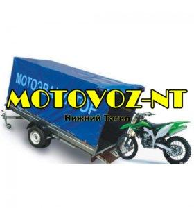 Перевозка мотоциклов, квадроциклов, снегоходов.