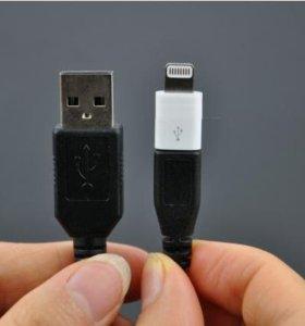 Микро переходник адаптер с Apple на micro USB