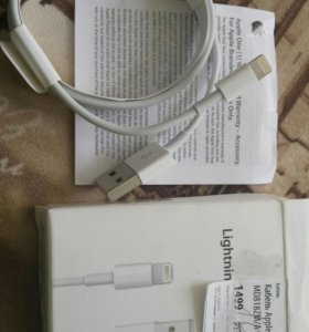Кабель Apple Lighting usb оригинал 1м.