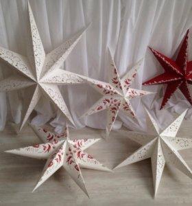 Звезды картонные новогодние украшения