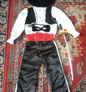 Новый костюм Зорро