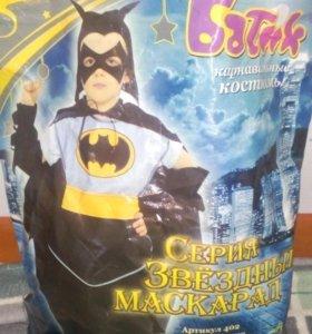 Продаю новогодний костюм Бэтмана.