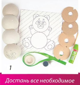 Шар папье Панда