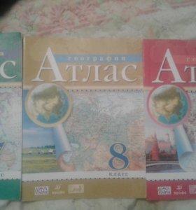 Атласы для географии7,8,9 класс