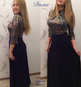 Новое длинное Вечернее платье