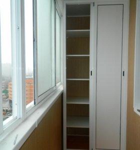 Окна и шкафы