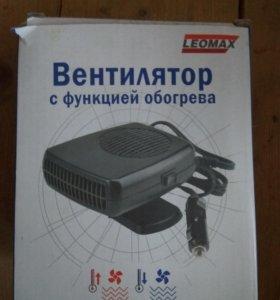 Венилятор Автомобильный