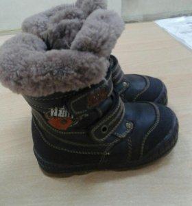 """Зимняя обувь """"сказка"""""""