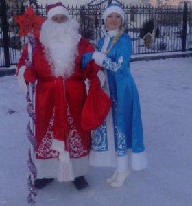 Дед Мороз и Снегурочка г.Чебаркуль