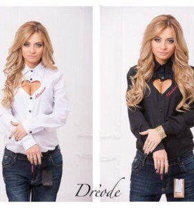 Блуза!!