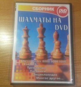 """Комп. игра ,,Шахматы""""."""