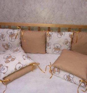 Бортики в кроватку в наличии и на заказ