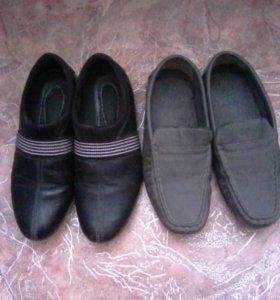 Туфли и макассины