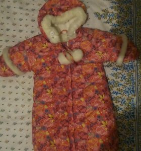 Камбенизон детский зимний