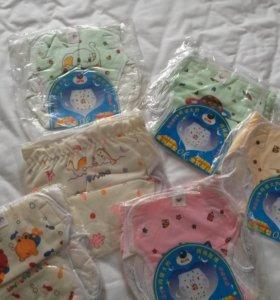Трусики для малышей