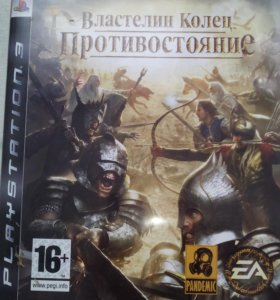 PS3 диск